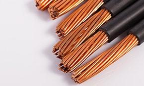 NSW Copper Australia